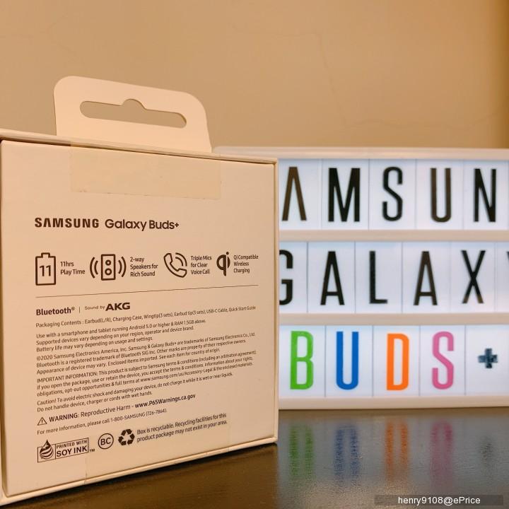 【亨體驗】怪物級續航Galaxy Buds+ - 8