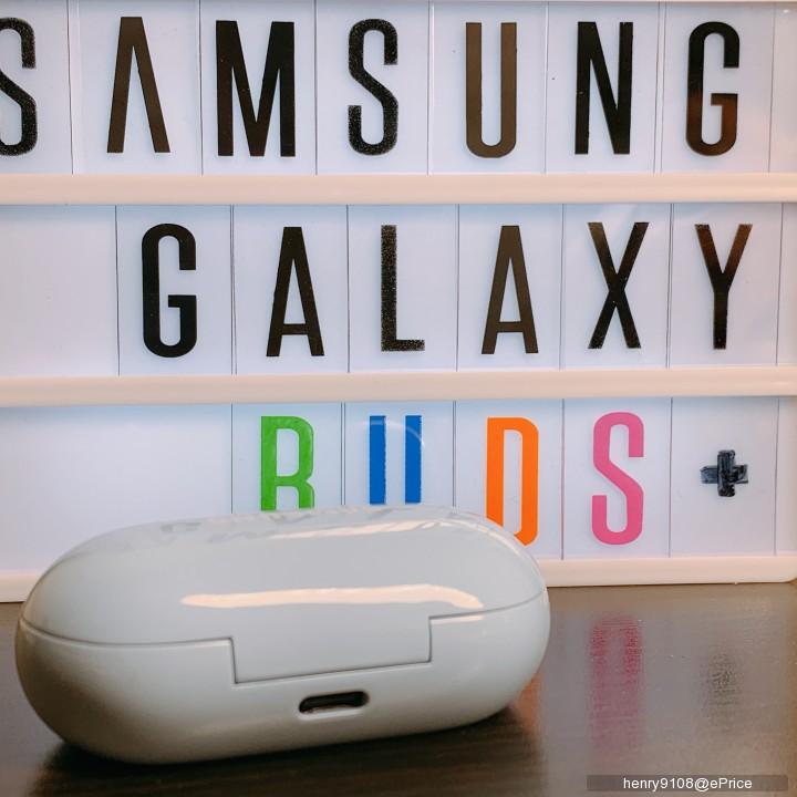 【亨體驗】怪物級續航Galaxy Buds+ - 17