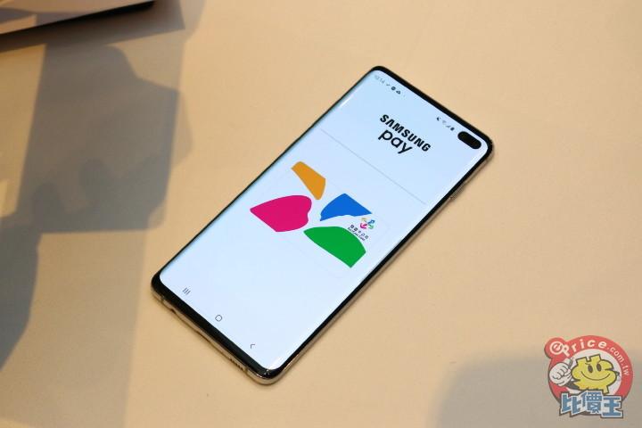 三星將於 3/17 揭曉 Samsung Pay、悠遊卡整合細節 - 1