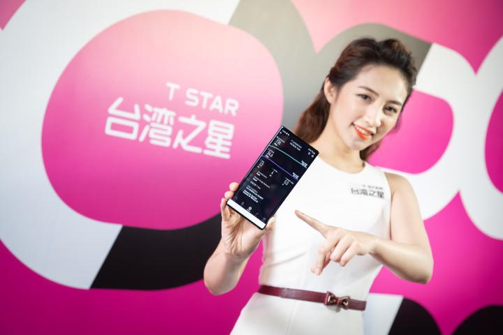 台灣之星 8/4 將宣佈 5G 開台,並公佈資費方案 - 1