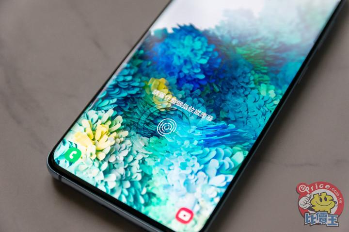 螢幕下指紋辨識 iPhone 明年見,但是不是每支都有喔!