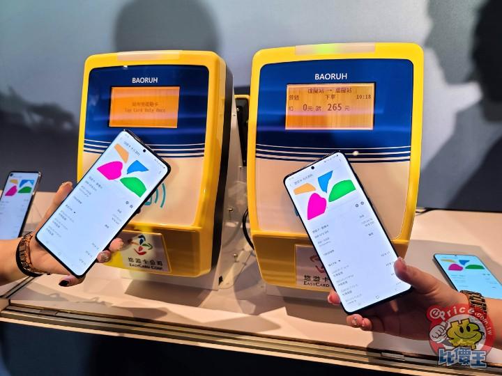【提醒】Samsung Pay 悠遊卡換機前請先備份,以免卡片作廢 - 1