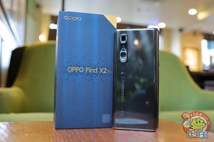 OPPO Find X2 Pro 傳今日上市,售價 $36,990