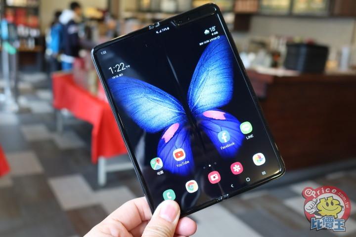 無法承受摺疊後對螢幕壓力,三星 Galaxy Fold 2 傳取消支援 S Pen - 1