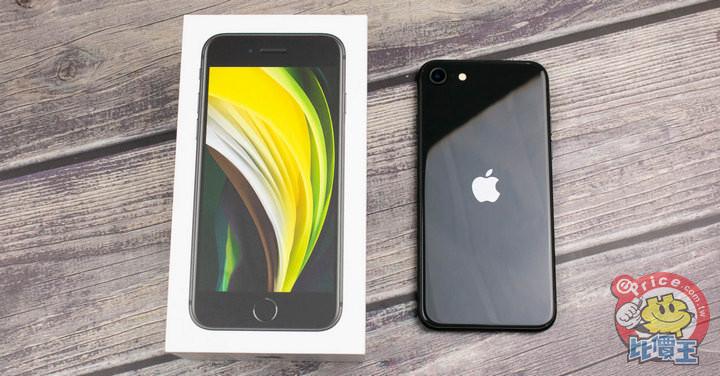 iPhone SE 3 最新爆料:升級 OLED 螢幕 + A13 Bionic 處理器