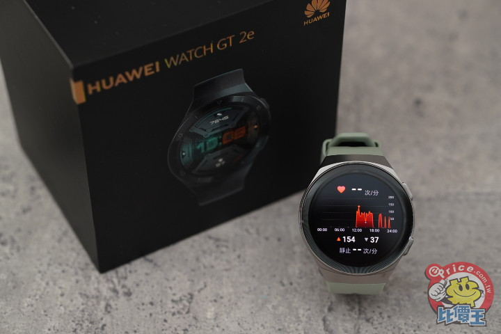 妳的最佳運動伴侶,HUAWEI WATCH GT 2e & Band 4 Pro