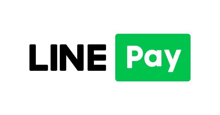 台灣大哥大電信費現在可透過LINE Pay 繳費- 第1頁- 台灣大哥大討論區- ePrice 行動版