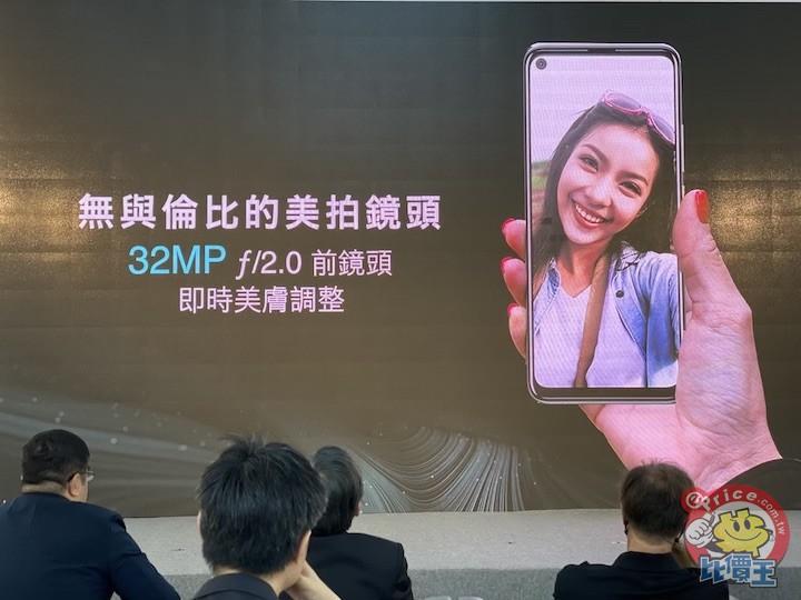 HTC U20 5G 介紹圖片