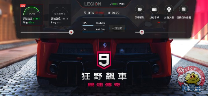 lenovo Legion Phone Duel (256GB) 介紹圖片