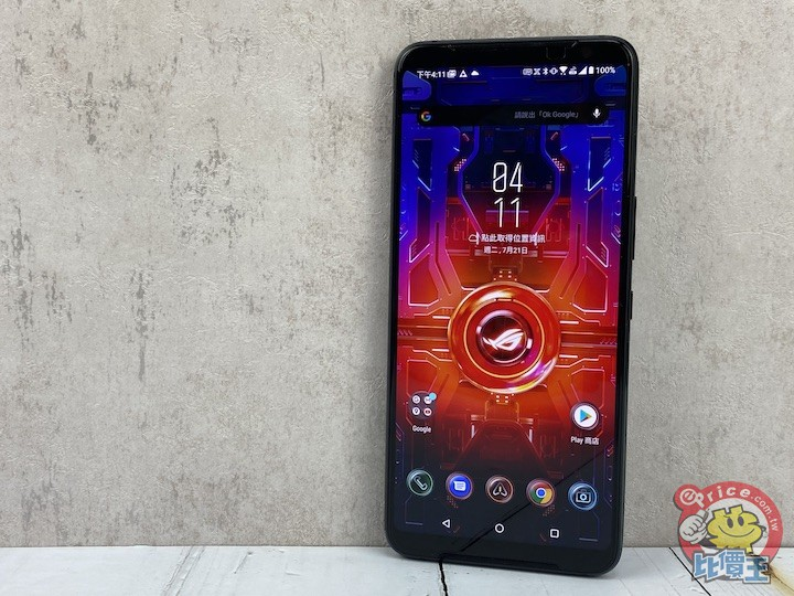 ASUS ROG Phone 3 STRIX 低價版可望在香港上市,售價曝光 - 2