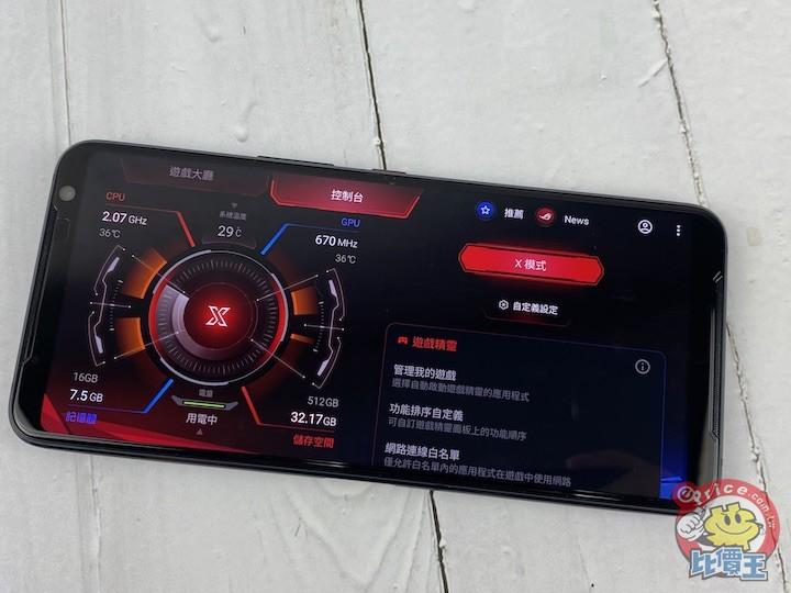 【2020 年 8 月新機速報】三星挑大樑,ROG Phone 3、LG Velvet 應戰 - 4