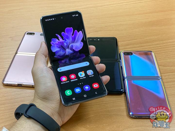 摺機技術平民化 三星傳開發廉價版 Galaxy Z Flip