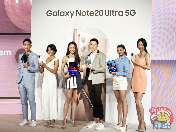 三星 Note 20 系列 電信門市預購熱烈 - 1