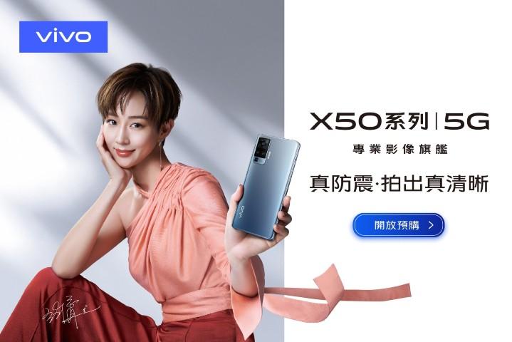 【2020 年 9 月新機速報】ASUS ZenFone 7、三星 Z Fold 2 等大咖登場 - 3