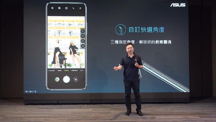 ASUS ZenFone 7 (ZS670KS) 6GB/128GB 介紹圖片