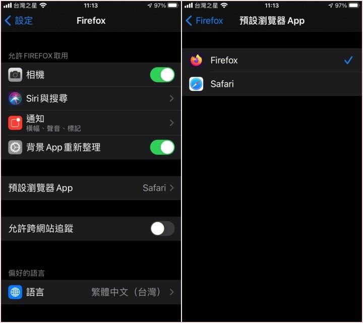 iOS 14.0.1 更新釋出 修正預設程式 bug
