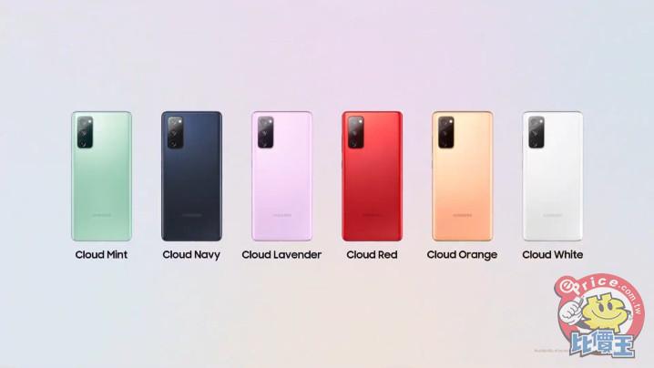 Samsung Galaxy S20 FE (6GB/128GB) 介紹圖片