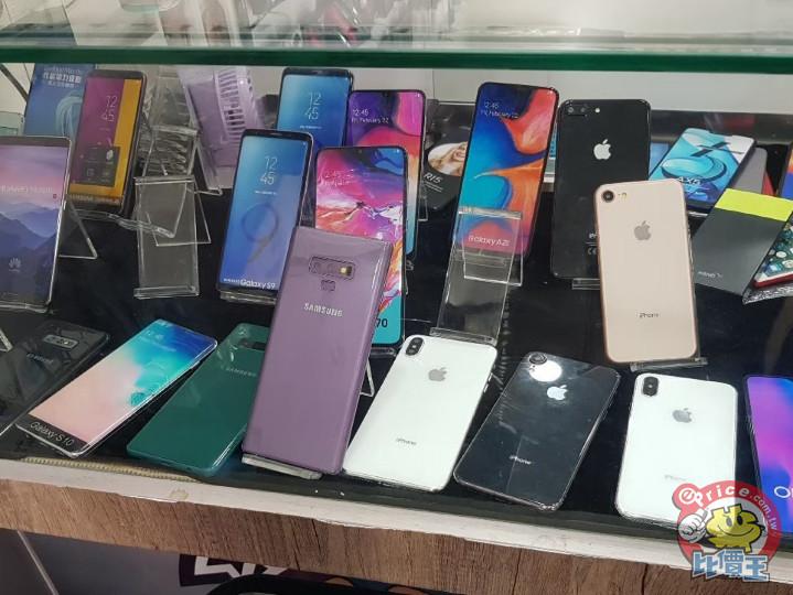 【排行榜】台灣手機品牌最新排名 (2020 年 9 月銷售市占) - 1