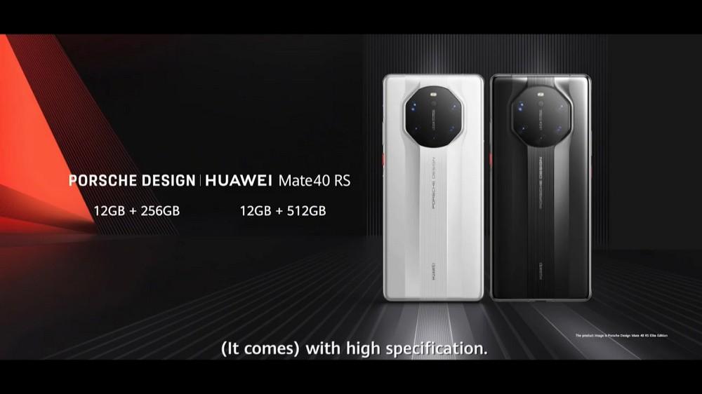 榮耀 Magic 3 頂規款發表會前大曝光,五相機設計似曾相似