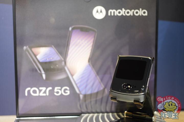 Moto Razr 5G 介紹圖片