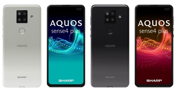 SHARP AQUOS sense 4 plus 介紹圖片
