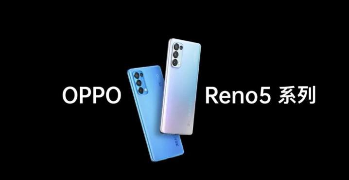 強化設計與攝影功能的 Reno 5 系列揭曉,年底接續推出 Reno 5 Pro+