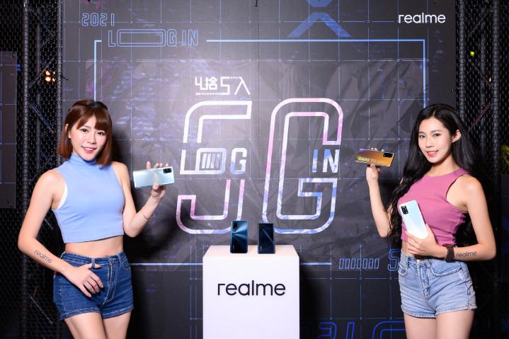 realme X7 Pro (8GB+256GB) 介紹圖片
