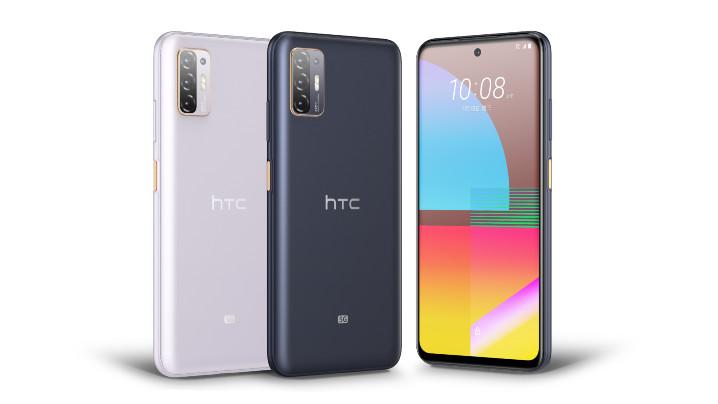 HTC Desire 21 Pro 5G 介紹圖片