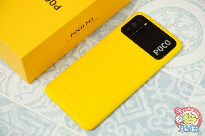 慶躋身 1 月台灣十大手機品牌 POCO 推限時 3 天感謝祭