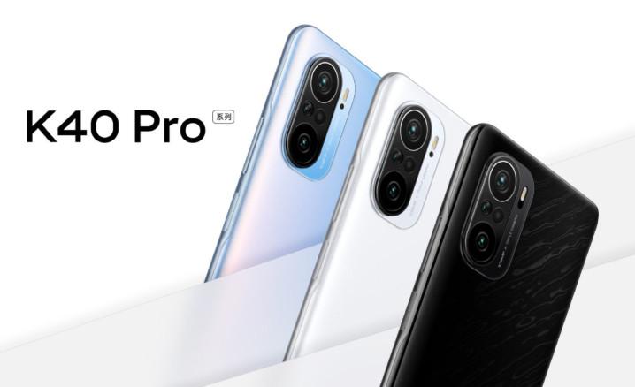 紅米 K50 Pro+ 傳出開發中,將採用高通 S898 處理器搭配一億畫素相機