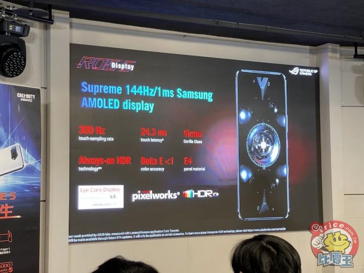 ASUS ROG Phone 5 16GB/256GB 介紹圖片