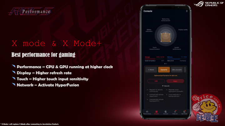 ASUS ROG Phone 5 Ultimate 18GB/512GB 版 介紹圖片