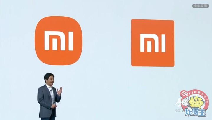 網友發現一行代碼 小米官網 Logo 巧妙舊變新