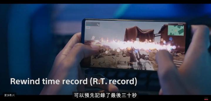 Sony 超旗艦登場:Xperia 1 III 強勢發表