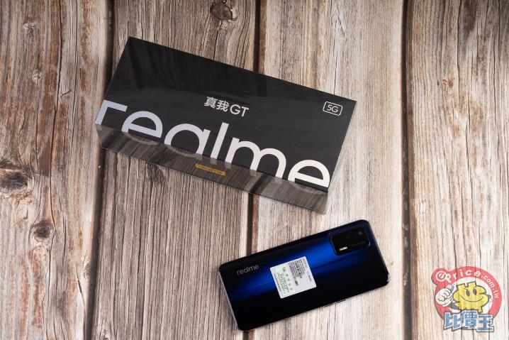 realme GT 介紹圖片
