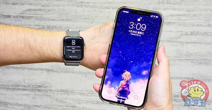 iPhone  與 Apple Watch 配對出現災情,跟 MagSafe Duo 也有相容性問題