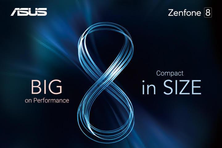 【2021 年 5 月新機速報】ZenFone 8 發表、vivo / 小米 / 紅米多款機種上市