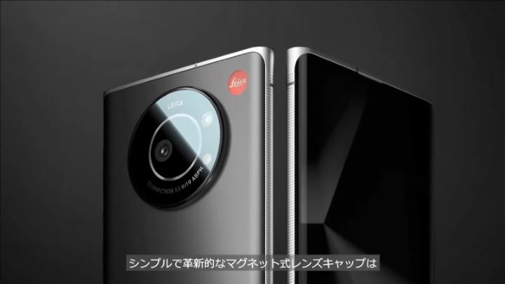 徠卡手機 Leitz Phone 1 日本 7/16 開賣