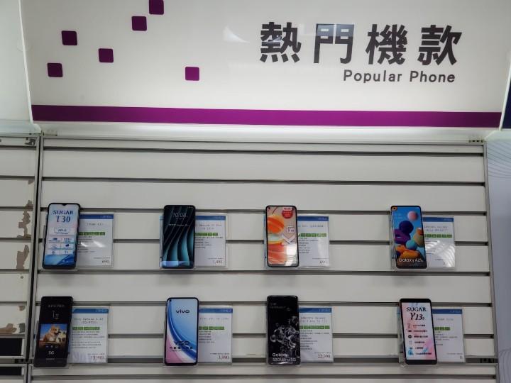 【排行榜】台灣手機品牌最新排名 (2021 年 6 月銷售市占) - 1