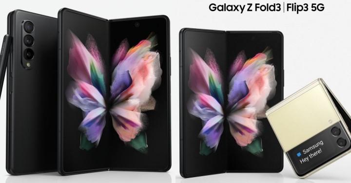 Galaxy Z Fold 3 / Z Flip 3 韓國媒體爆螢幕尺寸