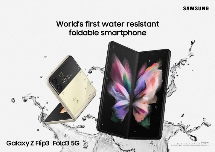 Samsung Galaxy Z Flip 3 (8GB/128GB) 介紹圖片