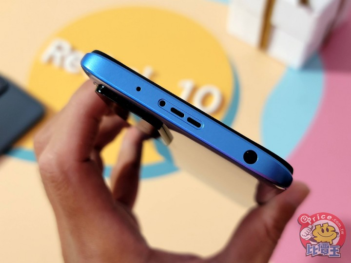 Xiaomi 紅米 10 (4GB/128GB) 介紹圖片