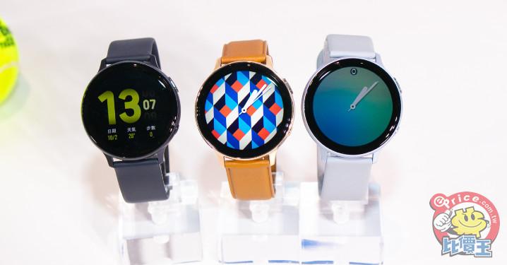 (得獎公布)【蓋大樓賺 EP】用你的 Samsung Galaxy 智慧手錶,炫一波你的風格