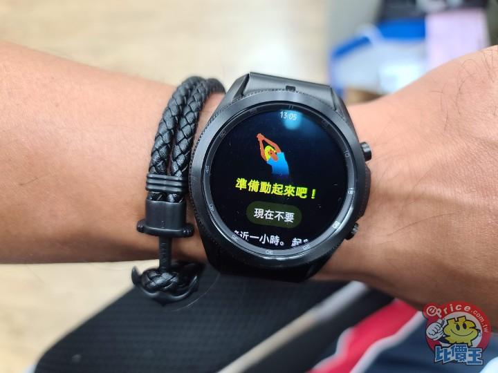 (得獎公布)【年終升級抽】三星智慧手錶如何幫你健康再進化,無線行充和閃充旅充一起抽!