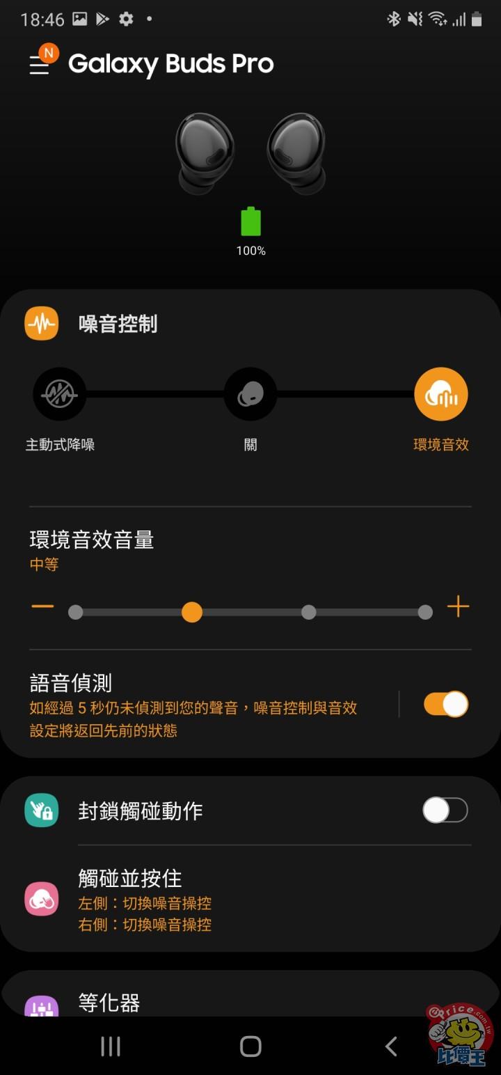 【抽耳機囉】Samsung Galaxy Buds Pro 滿載升級,限時票選功能拿好禮
