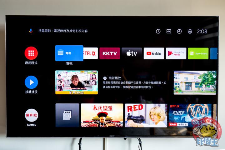 【大家這樣說】智慧電視系統功能多更受親睞,畫質依然非常重要 - 2