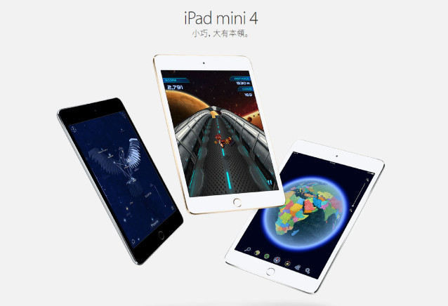 Apple iPad mini 4 (Wi-Fi, 32GB) 介紹圖片