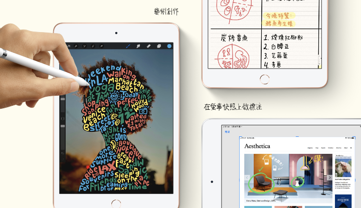 Apple iPad Air (Wi-Fi, 64GB) 介紹圖片